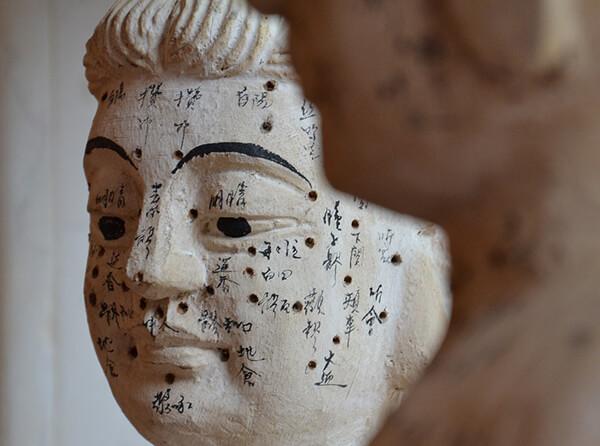 Paradigma Médico Chino - Gran Maestro Wong Kiew Kit